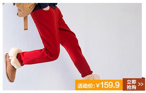 裤子绞边方法图解