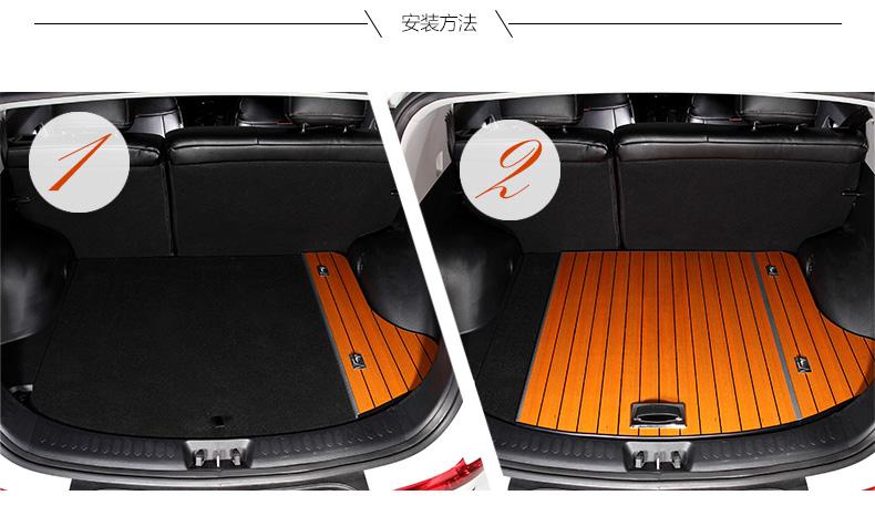 威威高档实木质后备箱垫专车专用2015新款木饰尾箱垫四季通用 红樱桃