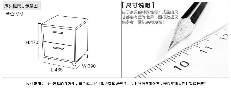 板式床结构图尺寸