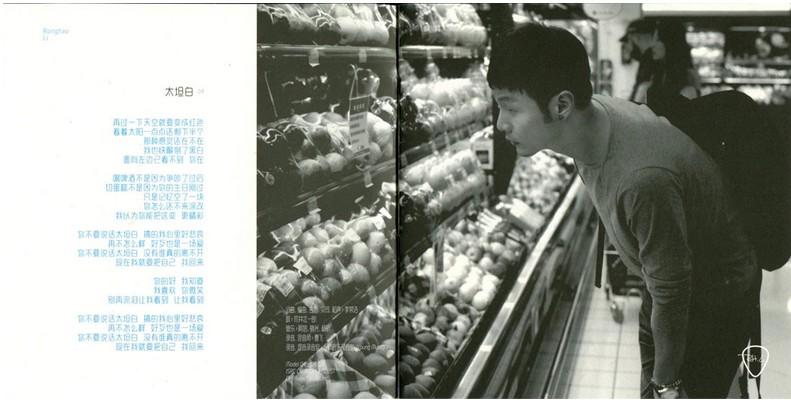 正版音乐 李荣浩:模特(cd)李白 老街 都一样 太坦白等
