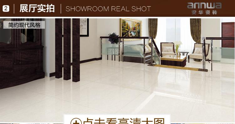 米白色玻化砖抛光砖地板砖