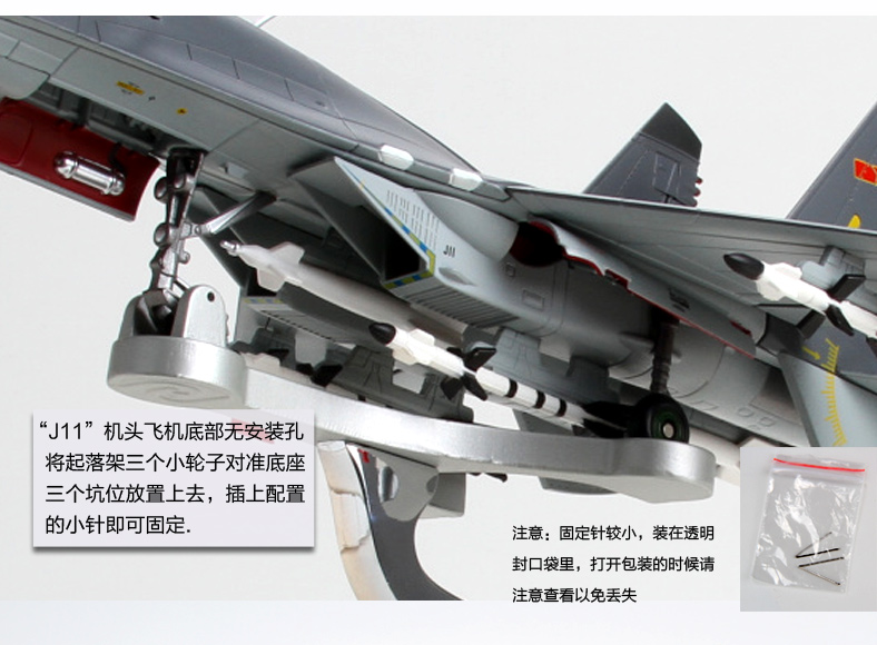 特尔博1:72歼11苏27战斗机飞机模型摆件