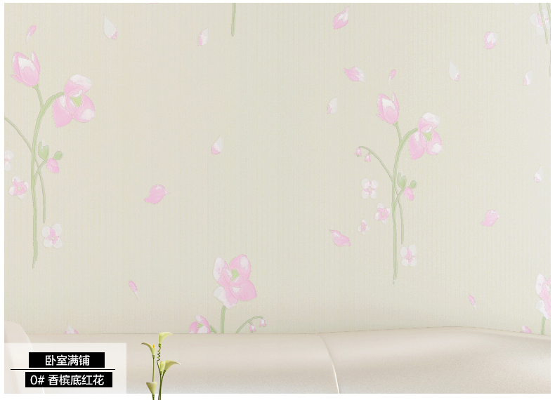 海宝韩式田园无纺布墙纸浪漫温馨卧室婚房壁纸清新木槿小花 0# 香槟底图片