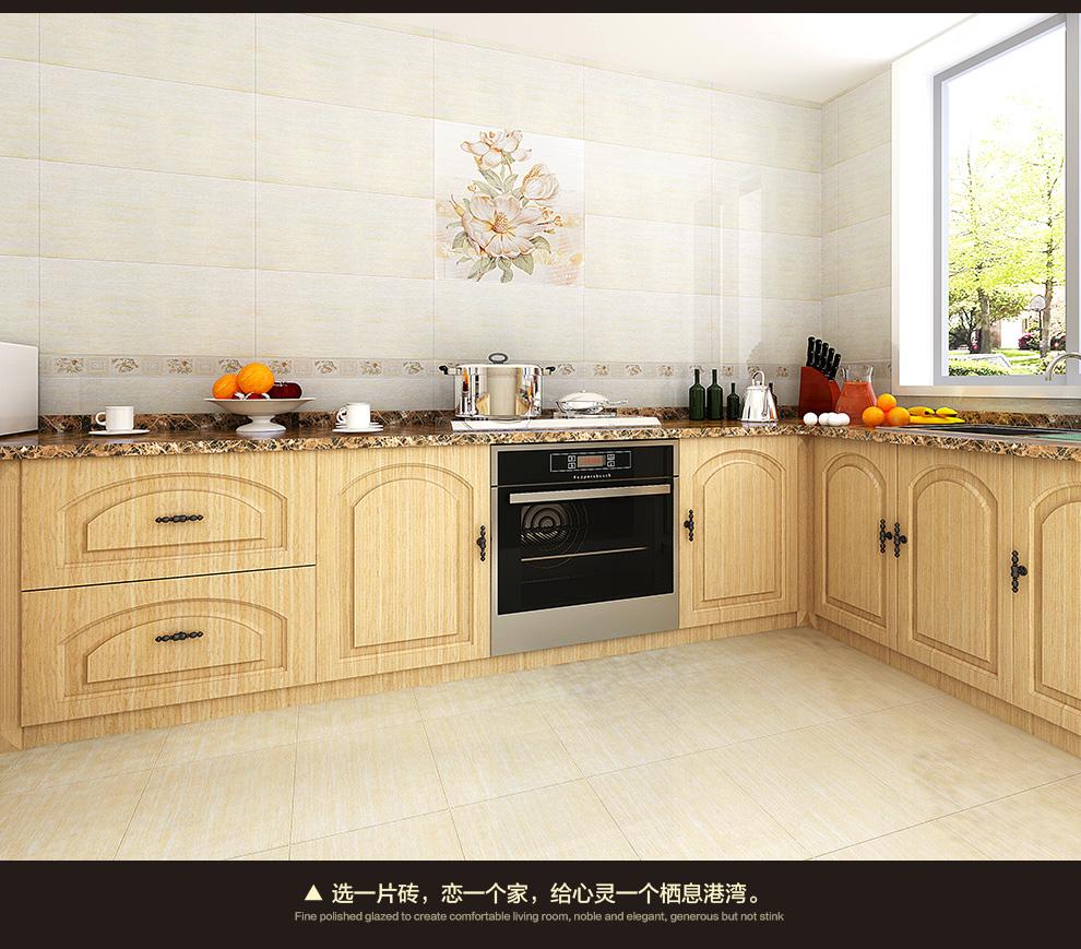健唯瓷砖 厨房瓷砖300*600卫生间墙砖阳台防滑地砖 腰线600*67图片