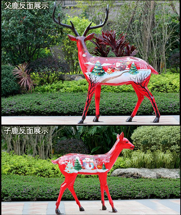 园林小品玻璃钢手绘梅花鹿雕塑摆件房地产小区广场景观装饰工艺品
