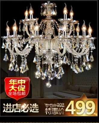 水晶灯欧式酒店大厅图片