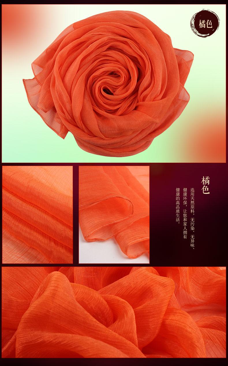 上海故事素色纱巾丝巾 女糖果色女士围巾披肩防晒丝巾