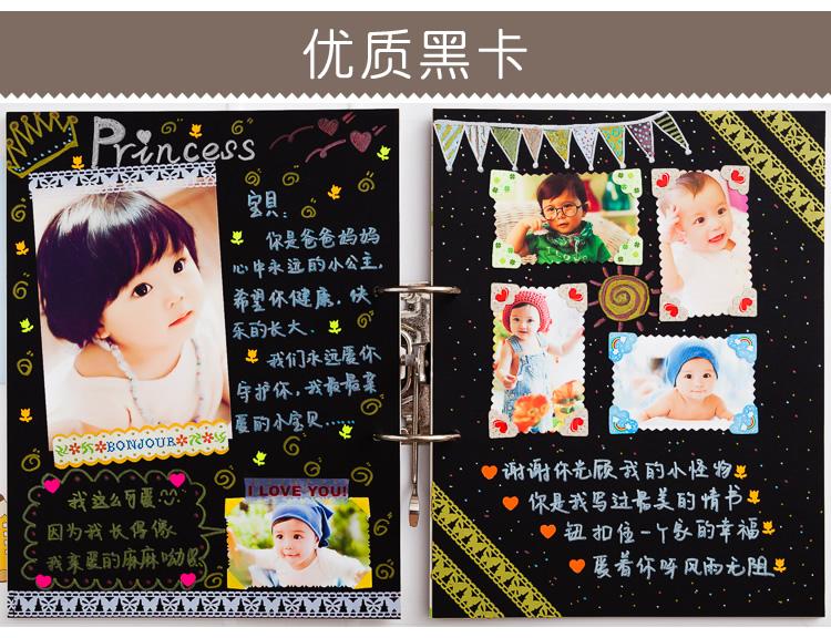 宝宝成长纪念册宝贝出生相册记录册diy日记本新生儿幼儿婴儿档案 甜心