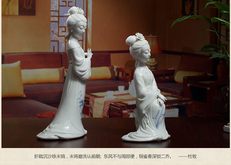 东方泥土 德化白瓷雕塑艺术品摆件 手绘青花工艺/大乔小乔套装d48-08