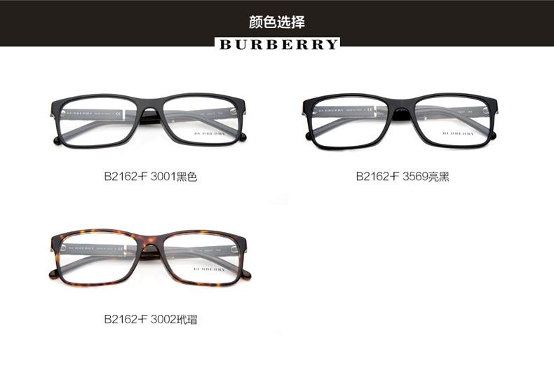 博柏利(burberry)眼镜架 男士休闲眼镜框配近视镜b2162-f 3001黑 配图片