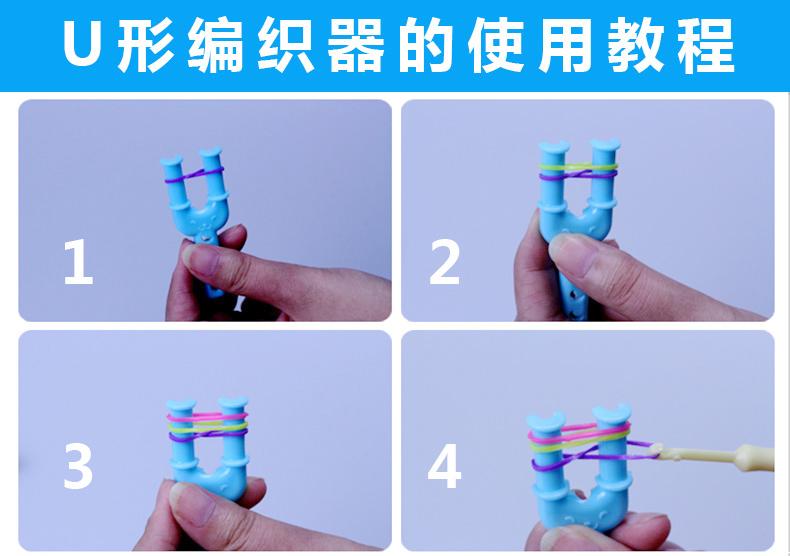 闪闪 编织皮筋套装彩虹编织机橡皮筋手链编织 儿童diy手工玩具 小三