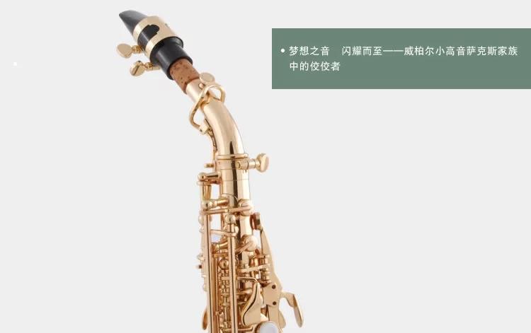 威柏尔vibra弯管小高音萨克斯风/管乐器k20lg专业考级