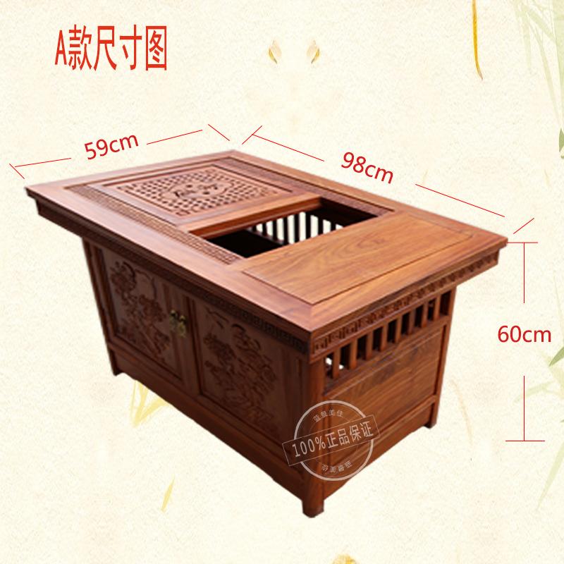 蓝景美佳新中式家具红木茶几功夫茶桌实木仿古图片
