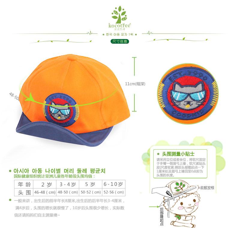 韩国儿童帽子春夏秋男童女童鸭舌帽卡通小孩帽子2-4-8