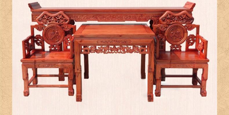灵芝中堂四件套 条案条几 仿古中式实木花梨木家具 中堂四件套-榆木图片