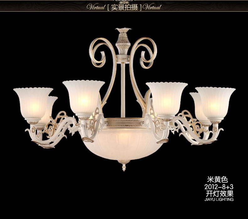 美诺灯饰 吊灯欧式客厅铁艺仿铜灯法式餐厅灯饰美式田园过道灯品牌图片