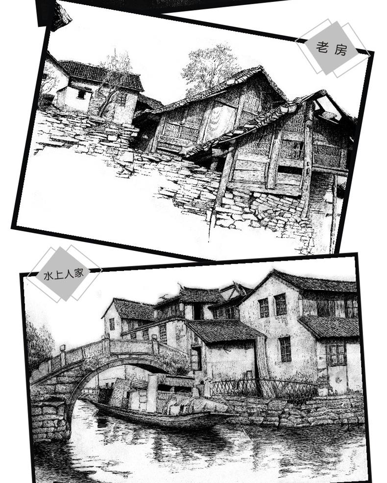 正版 黑白画意--自然风景写生与创意教程 风景速写教程书 铅笔素描