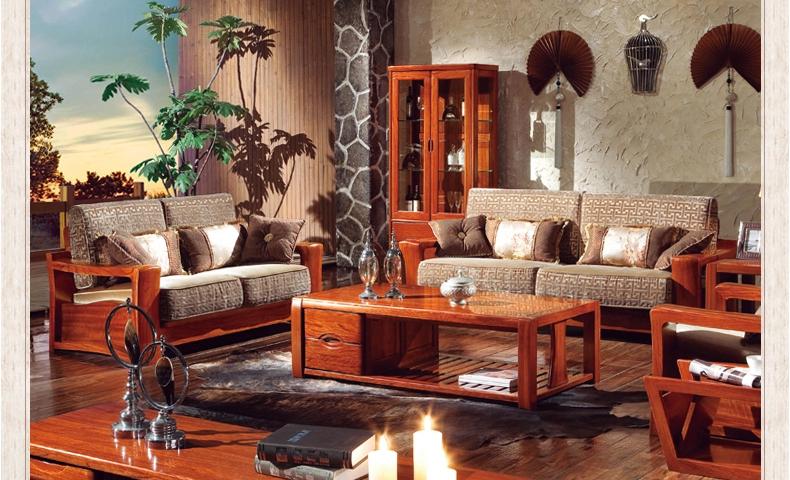 何家匠高档高端 全实木沙发 组合 套 现代新中式 客厅