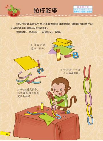 如何开发小孩数学思维