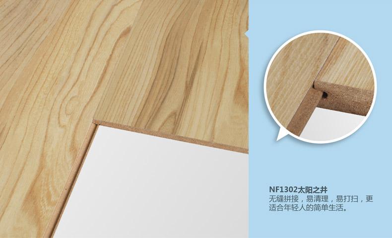 圣象f4星强化复合木地板双拼无缝拼接10mm厚耐磨家用1