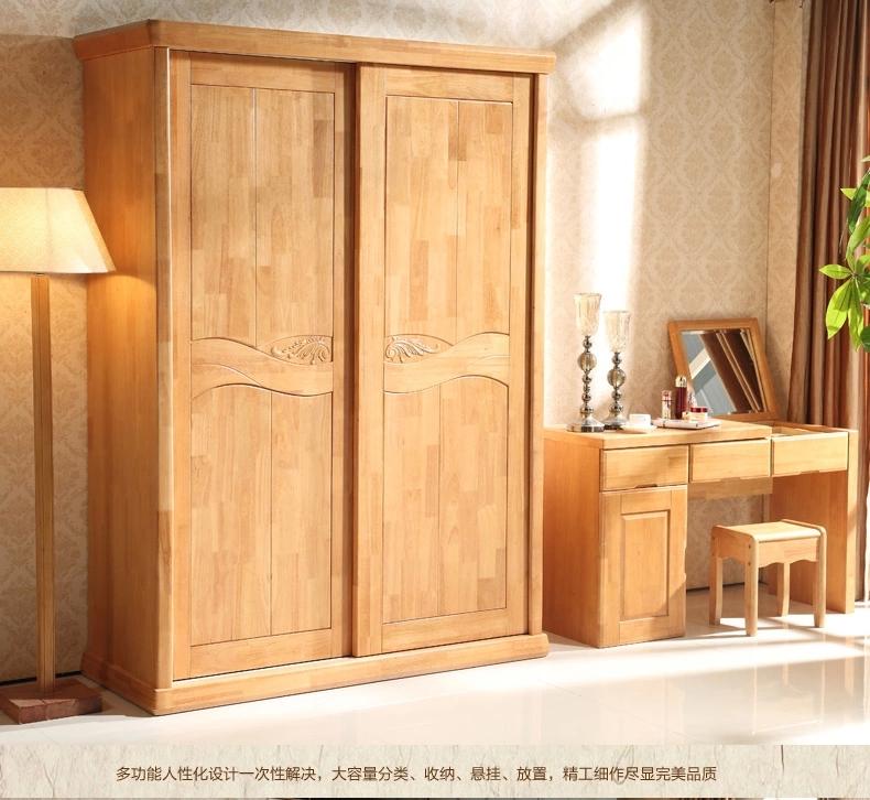 日翔 实木衣柜 新中式卧室组合衣柜 推拉移门大衣橱 两门衣柜立柜 两