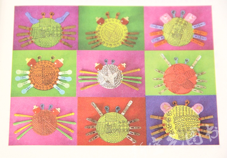 幼儿园大班活动设计 创意美术科学健康 音乐韵律手工制作 全国幼儿