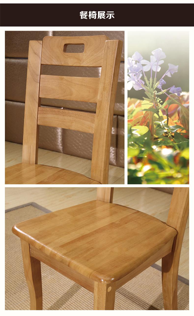 富邦匠工 全实木餐桌橡木圆桌大圆形桌 纯实木椅组合