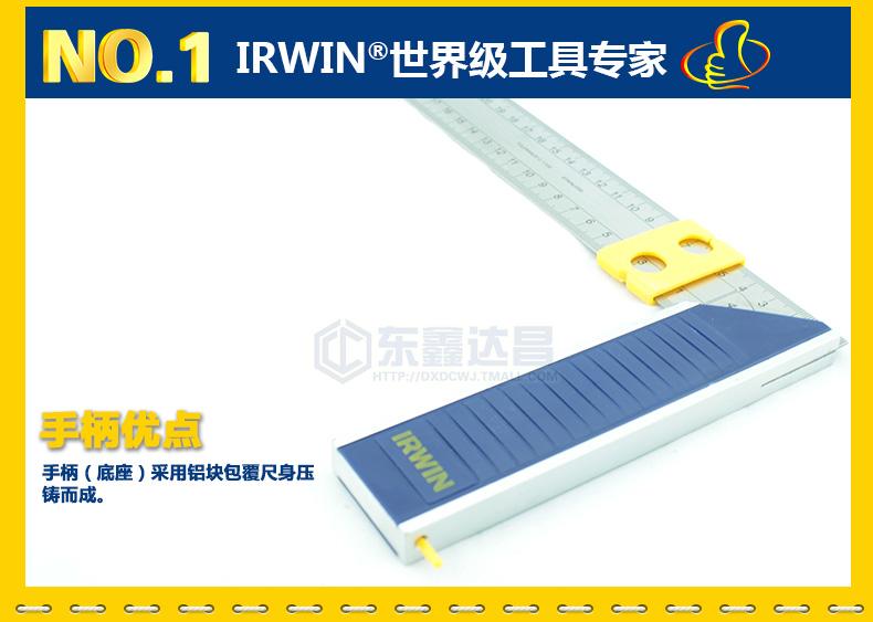 美国irwin欧文工具90度直角尺木工角尺l型尺子不锈钢角尺测量角度尺