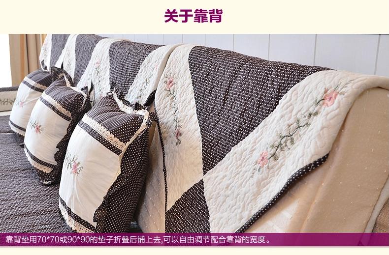 梦雅莉 全棉沙发垫布艺时尚欧式靠背巾沙发套罩三人座坐垫全盖田园 花环国度 花环国度-咖啡色 110cm*160cm