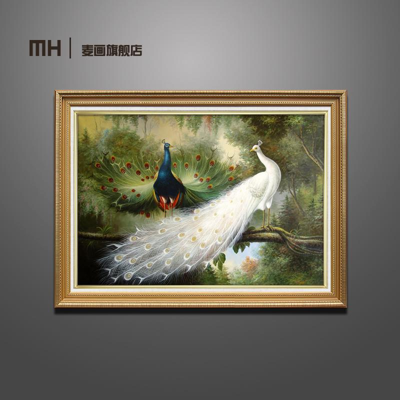 麦画 复古欧式动物油画 现代手绘写实孔雀画 卧室壁画