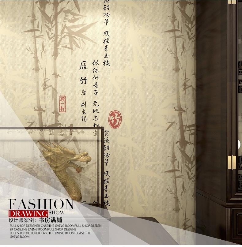 新中式古典书法墙纸山水画竹子图片