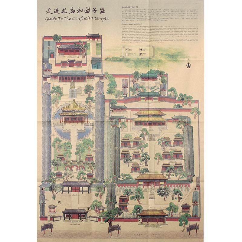 北京手绘地图 清华大学北京大学中国人民大学 辉煌中国老北京风情
