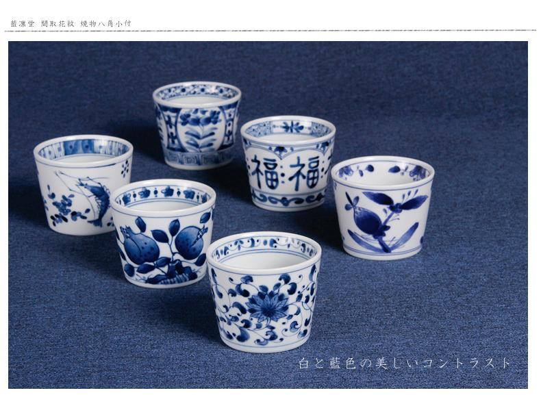 日本进口蓝凛堂手绘蓝染水杯 和风陶瓷茶杯寿司茶杯点心杯 b款花
