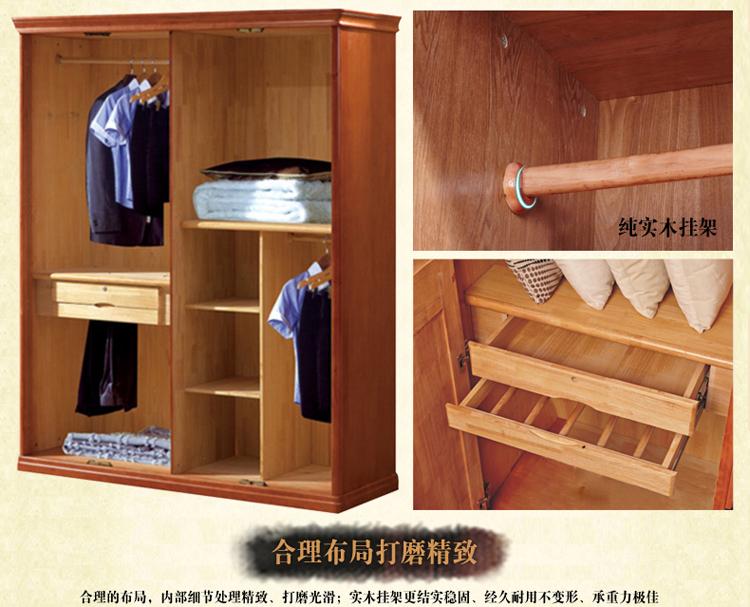 1米7衣柜设计图纸