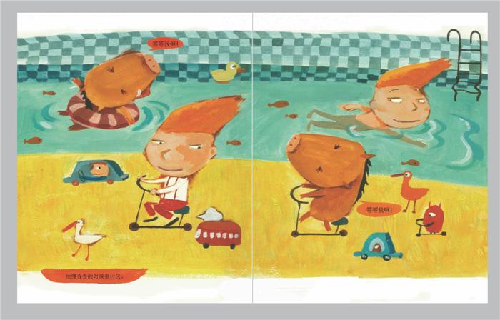 中国原创绘本系列 我讨厌宝弟!图片