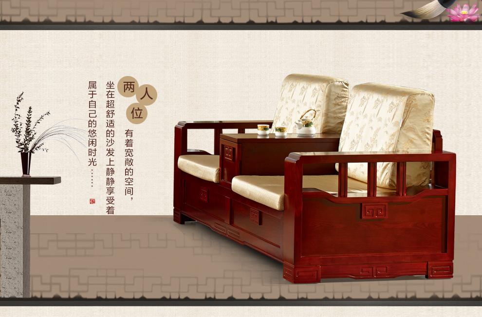 何家匠 中式现代实木沙发组合客厅家具仿古储物沙发k006q 红木色(a布)