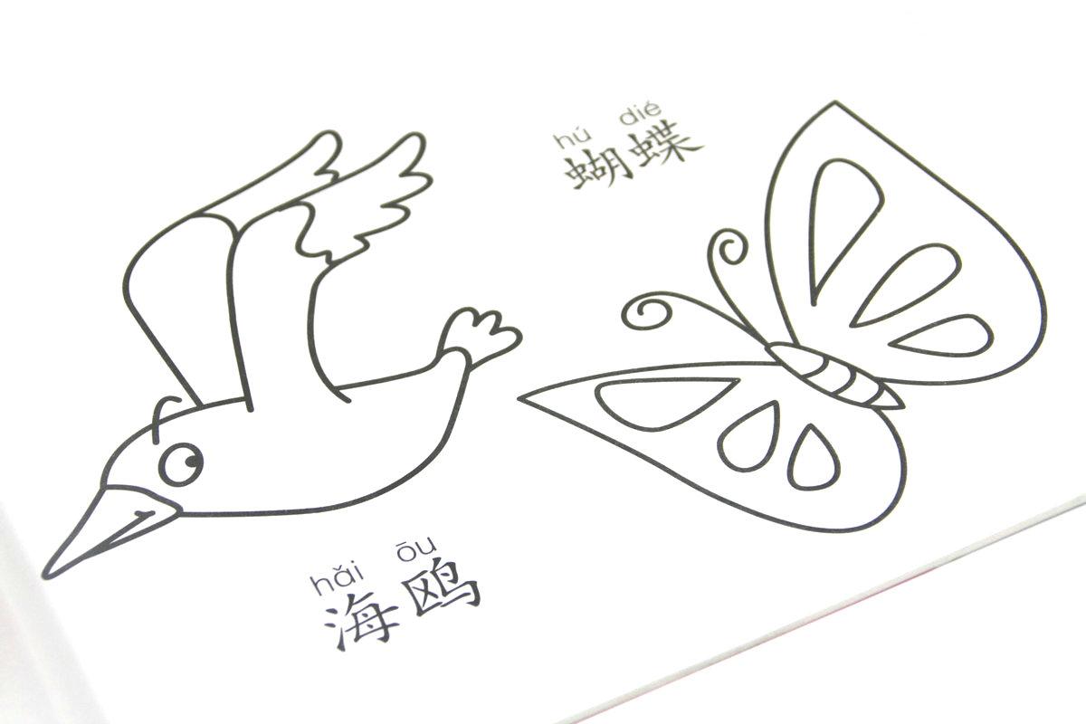 【满38】分步学画:蒙纸飞行动物//儿童学画绘画起步基础书籍