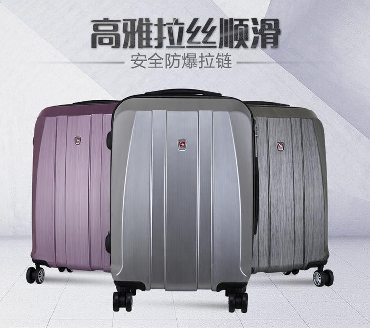 【新品首发】爱华仕新品pc商务拉杆箱20寸登机箱24寸旅行箱飞机轮高雅