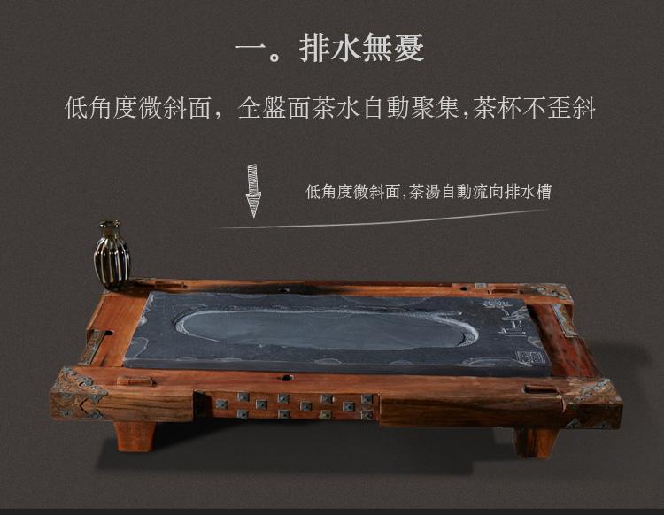 唐兴 端砚石茶盘老船木底座实木托底茶盘 组合石茶盘茶台