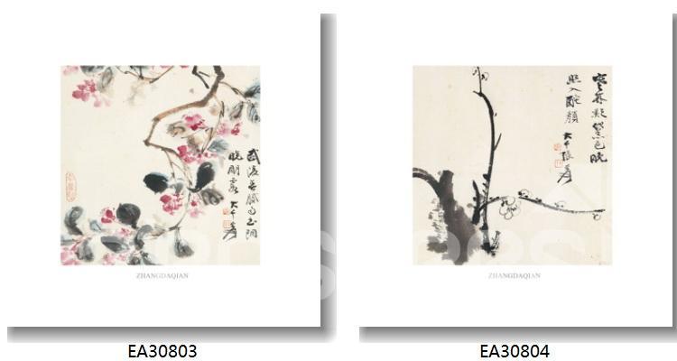 中式花小品水墨字