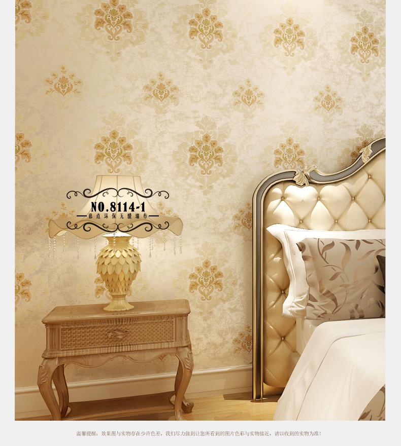 幕点无缝墙布 欧式暗花大马士革壁布 卧室客厅满铺背景墙 立体金线3d图片