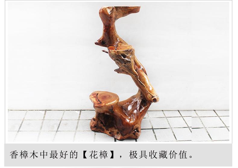 典艺阁香樟木根雕花架天然整体无拼接树根摆件多层盆景架根雕摆件