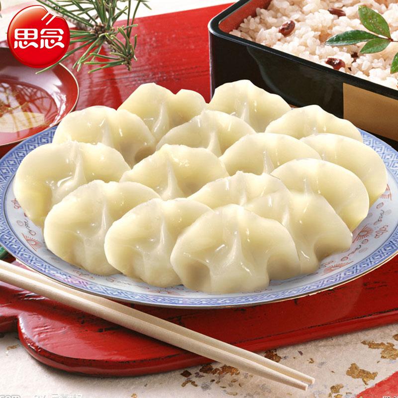 思念灌汤水饺猪肉荠菜饺子702g*58只  限发北京