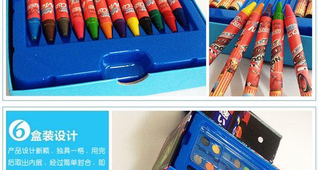少儿水彩画轿车-加盟淘气玩家 儿童绘画画笔54件套装蜡笔水彩笔画画工具 汽车总动