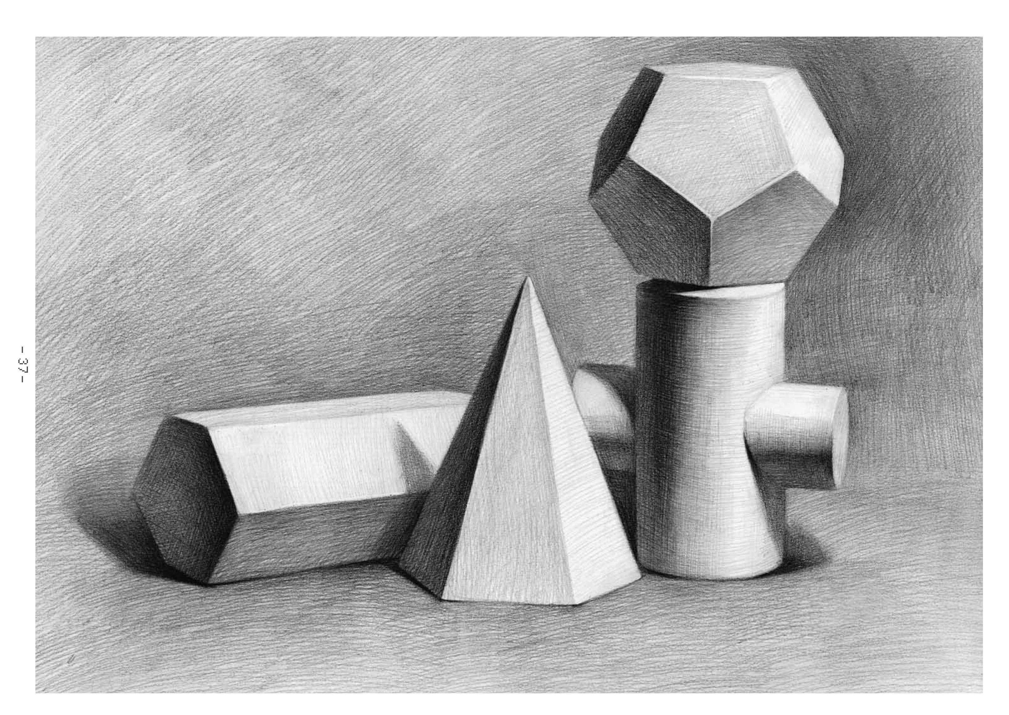 正版现货 零基础学素描 绘画速成教程 石膏几何体 从结构到明暗 绘画