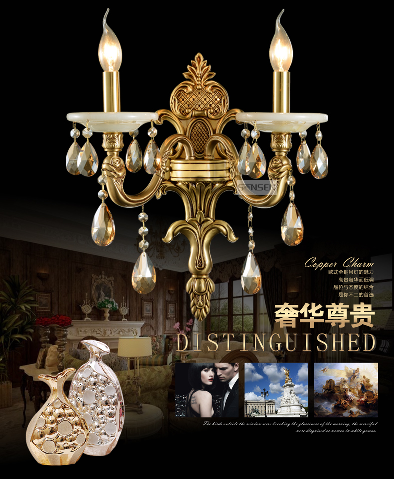 圣森欧式全铜壁灯玉石水晶灯卧室床头灯美式客厅灯具壁灯铜灯019 水晶图片