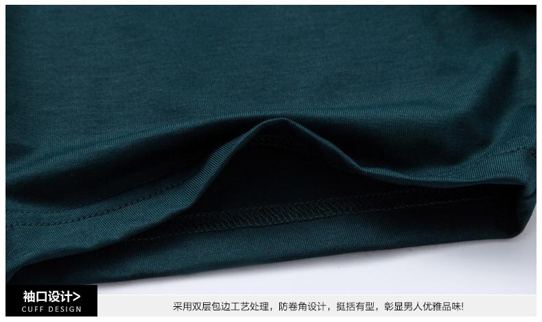 时尚v领手绘印花棉质舒适t恤 烫钻男款短袖t恤 深蓝色 xxl
