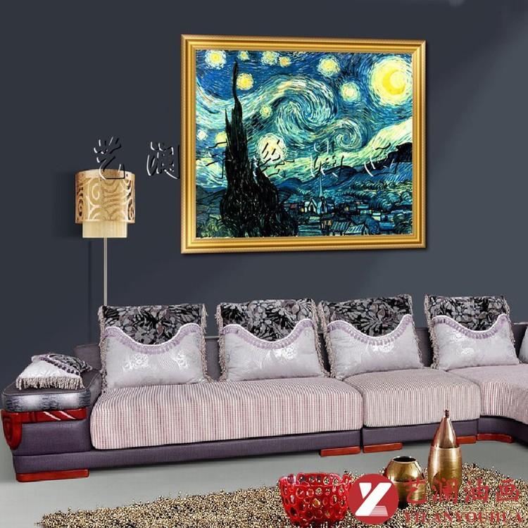 艺澜世界名画大师作品临摹绘画 梵高《星空》星月夜 手绘油画壁画fg2