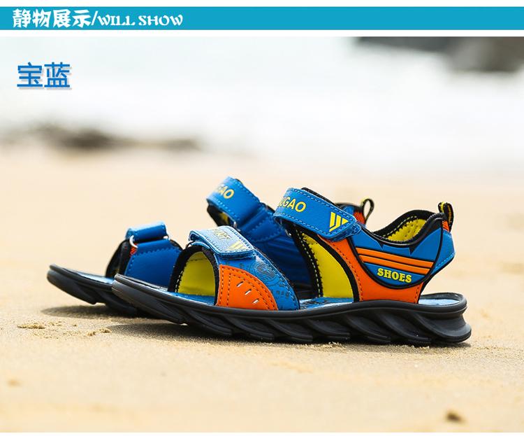 品牌童鞋 男童凉鞋