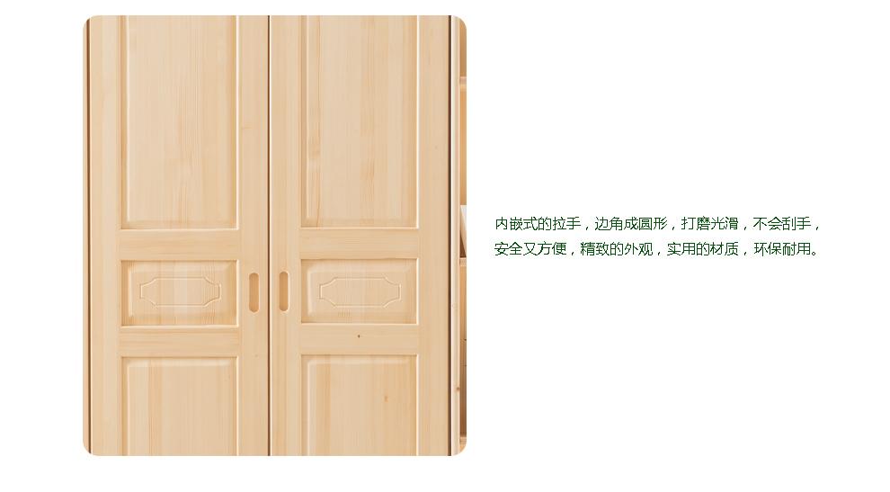 京巢儿童家具 全实木衣柜三门两抽衣柜